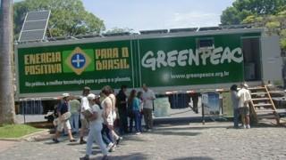 O container do Greenpeace visitou Belo Horizonte entre os dias 22 e 24 de outubro de 2004.